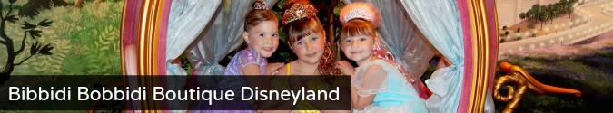 Bibbidy Boppity Boutique Disneyland
