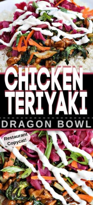 chicken teriyaki with text