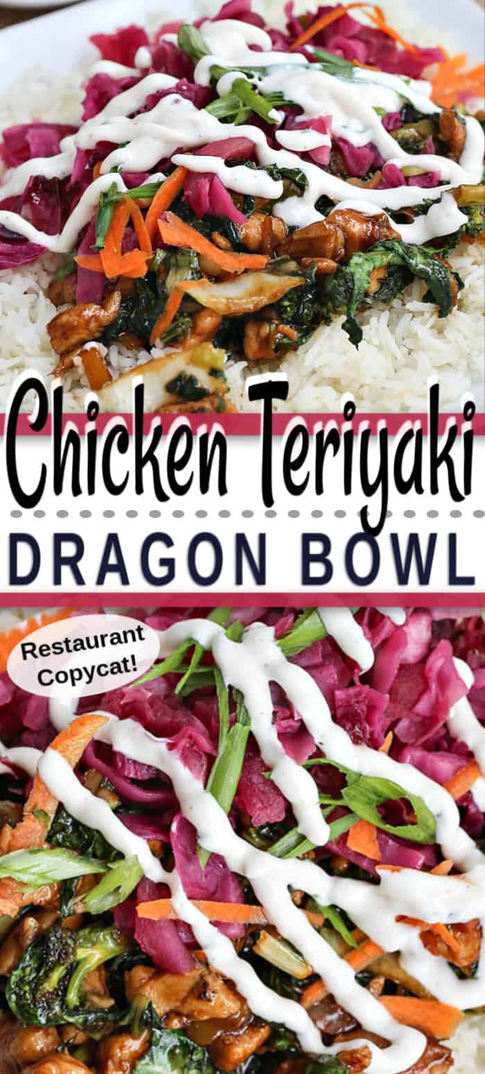 This Browns copycat Chicken Teriyaki Dragon Bowl recipe has 4 layers of exploding taste: a chicken teriyaki stir-fry with vegetables, on a bed of rice, and topped with Braised Cabbage and a delicious spicy yogurt drizzle. #dragonbowl #brownscopycat #chickenteriyaki #spicyyogurt #chickenteriyakidragonbowl #stirfrymeal #maindish #copycatrecipe